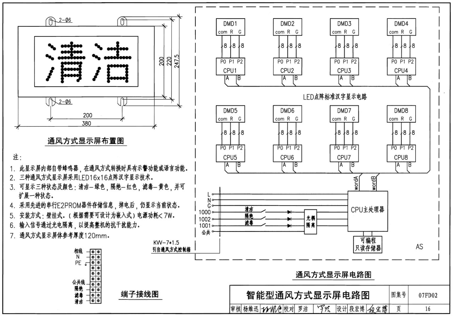 电路 电路图 电子 原理图 1514_1059